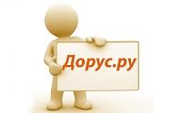"""Портал """"Дорус.ру"""" для вас"""